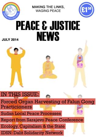 P&J - 2014 - July