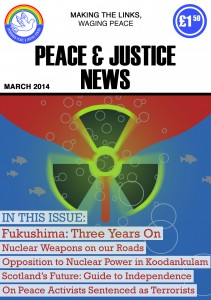 P&J - 2014 - March - cover