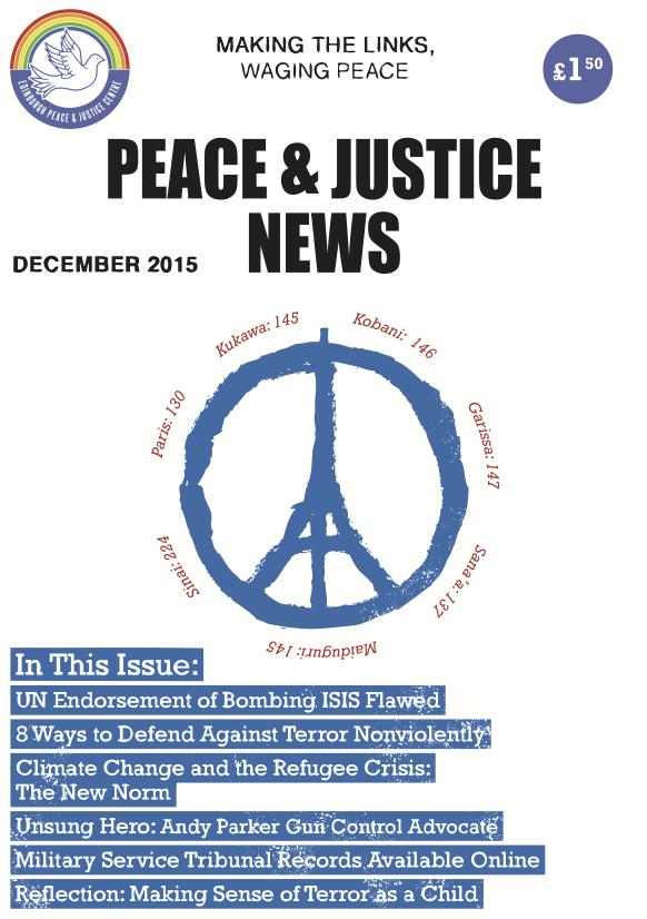 news_dec15